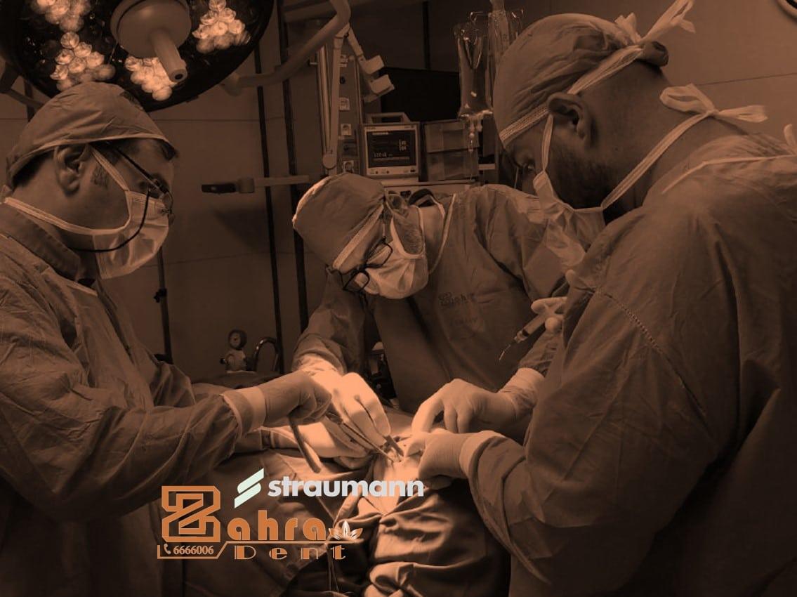 عملية زرع غرسات Straumann السويسرية تحت التخدير العام